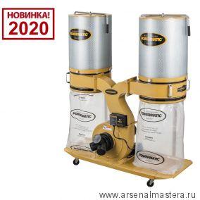 Стружкоотсос технология TurboCone, два накопителя 400В 2,25 кВт PM1900CK Powermatic 1792074K-RU Новинка 2020 года!