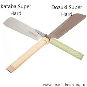 Комплект из двух столярных японских пил безобушковой kataba и обушковой dozuki с длиной полотна 180 мм 712112-712113-АМ