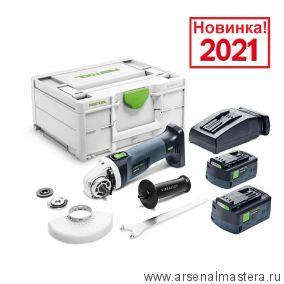 Аккумуляторная углошлифовальная машинка FESTOOL AGC 18-125 Li 5,2 EB-Plus с 2 шт  Аккумулятором BP 18 Li 5,2 AS и Быстрозарядным устройством TCL 6 576826 Новинка 2021 года!
