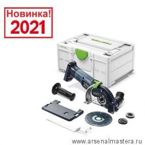 Аккумуляторная алмазная ручная отрезная система FESTOOL DSC-AGC 18-125 FH EB-Basic 576829 Новинка 2021 года !