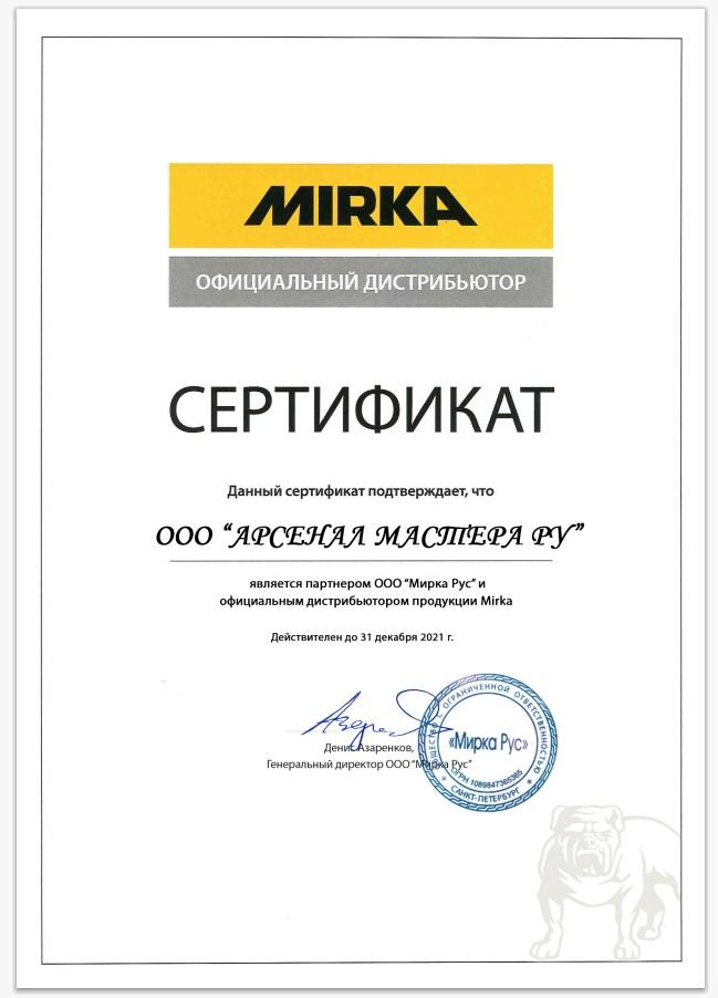 Сертификат по партнерству / продаже  MIRKA: