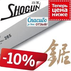Новый отзыв. Японские ручные инструменты Miki ToolL. Минус 10% на пилы Shogun
