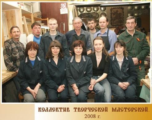 .Резные умельцы Творческой мастерской города Серова
