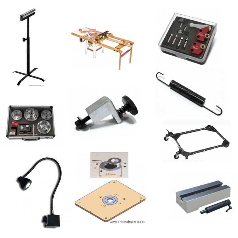 в ассортименте профессиональные и бытовые  Станки по дереву и металлу Для гаража, мастерской или производства. Широкий выбор станков!