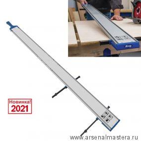 Направляющая шина - упор 122 см для пиления и фрезерования Straight Edge Guide Kreg KMA4500 Новинка 2021 года!