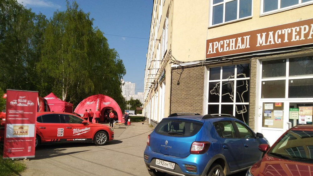 RED BUS TOUR MILWAUKEE в Нижнем Новгороде 13 мая 2021 г Милуоки в НН