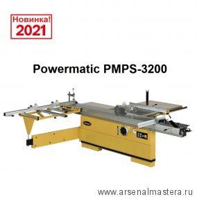 Форматно - раскроечный станок 400 В  3,75 кВт Powermatic PMPS-3200 Новинка 2021 года!