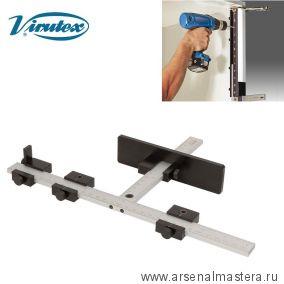 Шаблон T-образный для сверления отверстий под мебельную фурнитуру PMT111 VIRUTEX 1146511