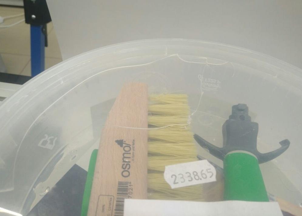 Средство для удаления краски Osmo Anstrich-Entferner Gel 6611