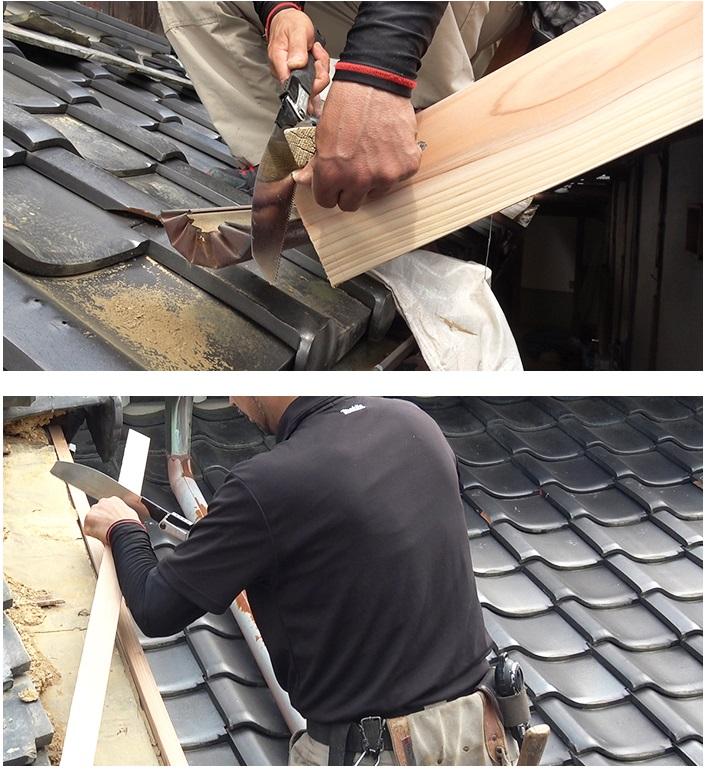 Kataba V Handy 200 Carpentry Saw пила