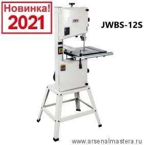 Ленточнопильный станок 230 В 0,8 кВт JET JWBS-12S 10000288M Новинка 2021 года!