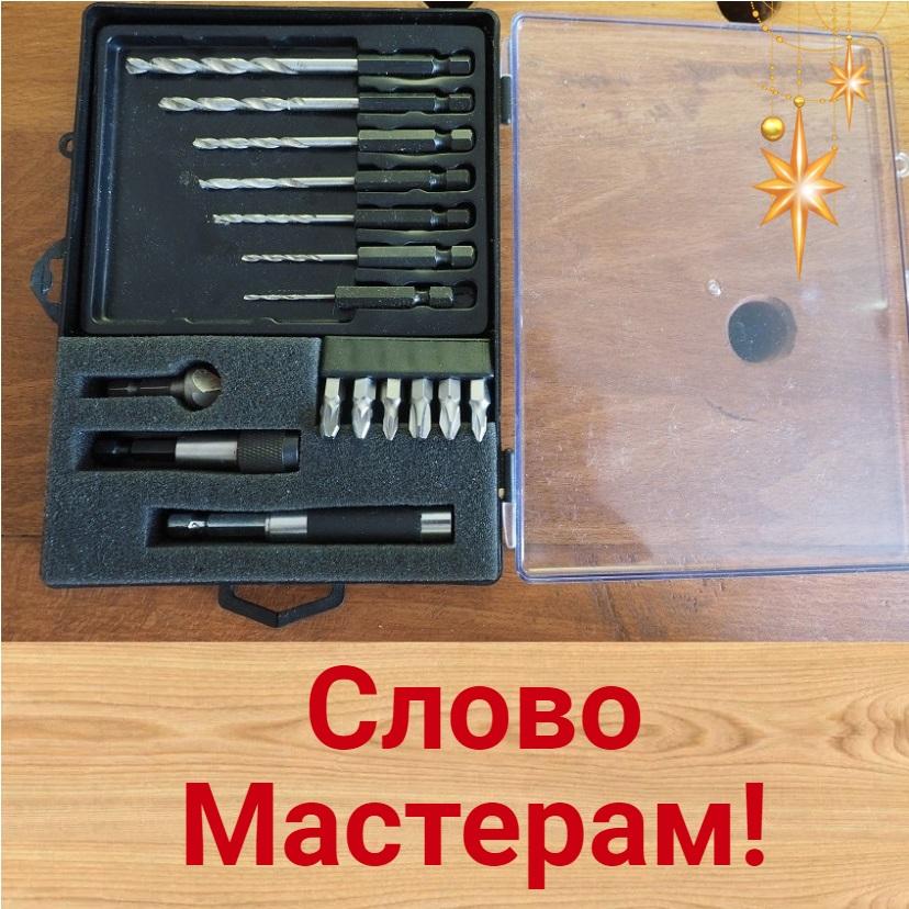 нарекс инструменты. отзыв