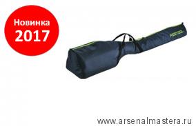 Сумка-чехол для транспортировки с наплечным ремнем FESTOOL LHS-E 225-BAG  (для PLANEX easy) Новинка 2017 г!