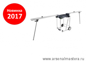 Стол-трансформер FESTOOL  UG-KA-KS 60 Set для FESTOOL KAPEX KS 60 Новинка 2017 г!