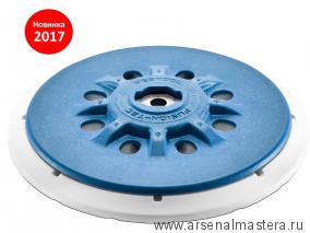 Шлифовальная тарелка Festool  ST-STF D150/ MJ2-M8-H-HT  MULTI-JETSTREAM 2 Новинка осени 2017 года!