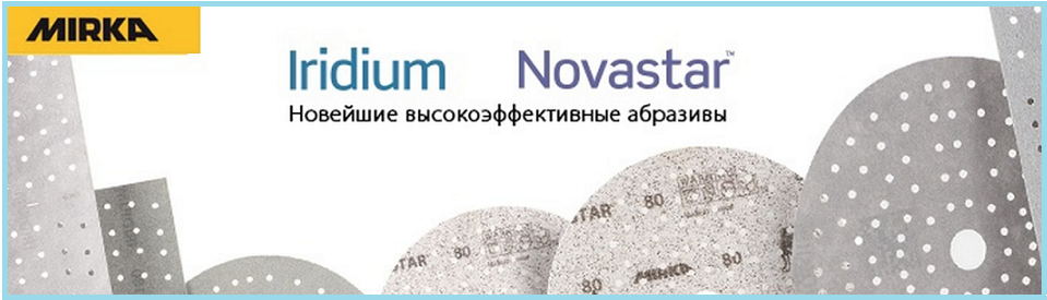 Mirka NOVASTAR  Iridium
