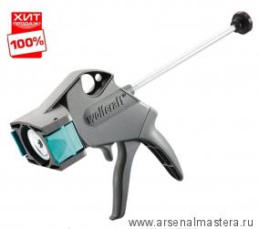 Пистолет для герметика, клея механический MG 300 Wolfcraft 4355000 ХИТ!