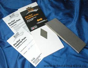 Брусок алмазный для выравнивания абразивов, 120 микрон DMT Dia-Flat Lapping Plate  М00004482