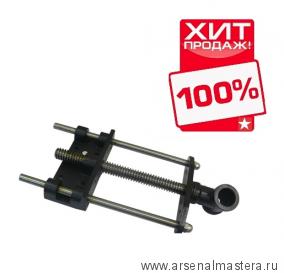 Винт для тисков с двумя направляющими к деревянным верстакам York HV515 Tr 24х5, 390/205 мм  М00000676 ХИТ!