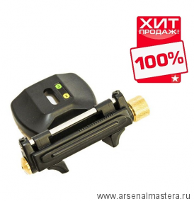 Зажим Veritas Narrow-Blade Head для точилки Mk.II Honing Guide Ver 05M09.09 М00011210 ХИТ!