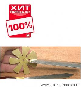 ХИТ! Шаблоны углов (угломер) Veritas Bevel Gauge для проверки углов заточки стамесок, резцов, ножей рубанков 50K09.01 М00003850