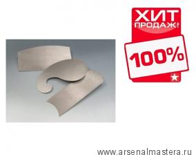 Цикли фигурные Veritas 0.4 мм в комплекте 3 шт 05K20.20 М00003535 ХИТ!