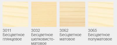 масло osmo 3032 бесцветное с твердым воском купить