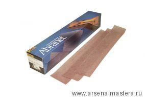 SALE Шлифовальные полоски на сетчатой синтетической основе Mirka ABRANET 70x420мм Р120 Тестовый набор 5шт.