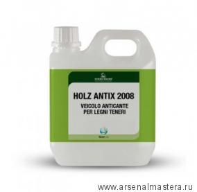 Средство для старения древесины Borma Holz Antix 2008 1л арт. 3720