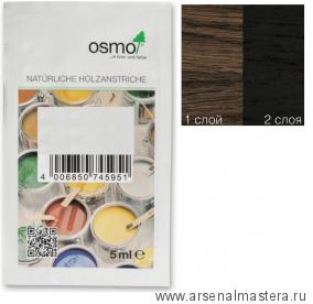 Цветные бейцы на масляной основе для тонирования деревянных полов Osmo Ol-Beize 3590 Черный 0,005 л