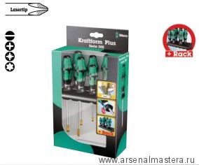 SALE Набор отверток Kraftform Plus Lasertip + подставка WERA 335/350/367/7 Rack