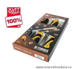 ХИТ! Набор столярных плоских стамесок с ручкой Narex SUPER 2009 LINE PROFI (8,10,16,32 мм)  4 шт в картонной коробке 860601
