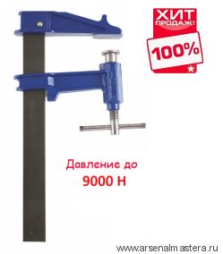 Струбцина Piher F 20х12 см 9000N М00014015 ХИТ!