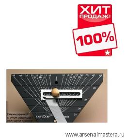 SALE Прижим Veritas Skew Registration Jig для точилки Veritas Mk.II Honing Guides 05M09.03 М00003849 ХИТ!