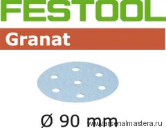 SALE Материал шлифовальный FESTOOL  Granat P 400, комплект  из 100 шт. STF D90/6 P400 GR /100 497373