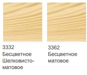 масло osmo 3332 купить