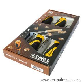 SALE Набор из плоских стамесок с ручкой Narex SUPER 2009 LINE PROFI (6,12,20,26 мм)  4 шт в картонной коробке 860600