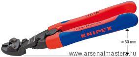 SALE Болторез компактный Cobolt (КОБОЛТ, Ножницы для резки проволочных тросов) KNIPEX 71 22 200