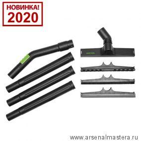 АКЦИЯ! Стандартный комплект для уборки FESTOOL D 27/D 36 B-RS 205109 Новинка 2020 года!