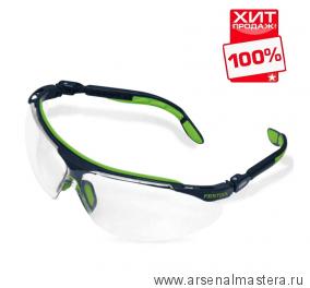 Защитные очки UVEX  FESTOOL 500119 ХИТ!