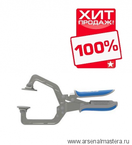 ХИТ! Клещи (струбцина) Wood Project 76 мм Automaxx Kreg KHC3-INT