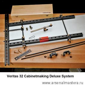 АКЦИЯ! Шаблон (Кондуктор) сверльный Veritas 32 Cabinetmaking Deluxe System 05J06.02 М00004793