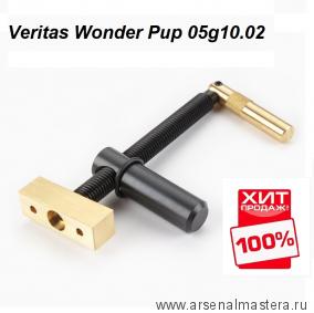 АКЦИЯ! Упор верстачный Veritas Wonder Pup с поджимом 120 мм штырь D19*70 мм 05g10.02 М00003505 ХИТ!