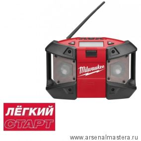 Акция Легкий старт: Радио с возможностью подключения MP3 плееров Milwaukee M12 C12 JSR-0 4933416365