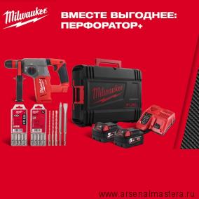 Аккумуляторный перфоратор Milwaukee M18 FUEL CHX-502X HE X ПЛЮС набор буров SDS-PLUS MX4 и M2 ПЛЮС набор долот