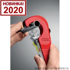 Труборез TubiX L 260 мм KNIPEX 903102SB Новинка 2020 года !
