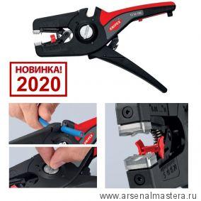 Стриппер (инструмент для снятия изоляции) автоматический на подвесе PreciStrip16 L-195 мм KNIPEX 1252195SB Новинка 2020 года !