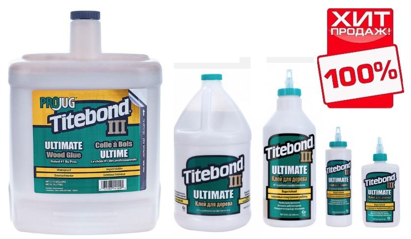 Клей повышенной влагостойкости Titebond III