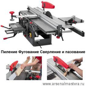 Комбинированный станок: Пиление Фугование Сверление и пазование 2,1 кВт 230 В JET JKM-300 10000880M