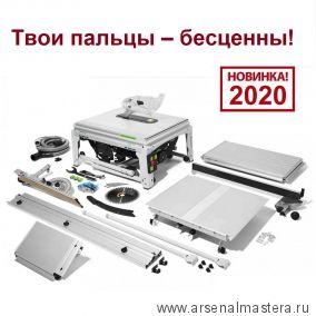 Монтажная дисковая пила 2,2 кВт диск 254 мм FESTOOL TKS 80 EBS-Set  с подвижным столом, кожухом, упором 575828. Новинка 2020 года!
